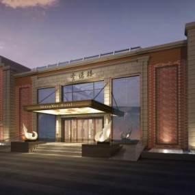 新中式紅磚建筑3D模型【ID:247411138】