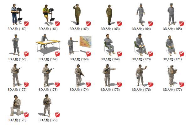 现代军人合集SU模型【ID:151645668】