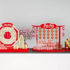 新中式新年装饰品3D模型【ID:250652520】