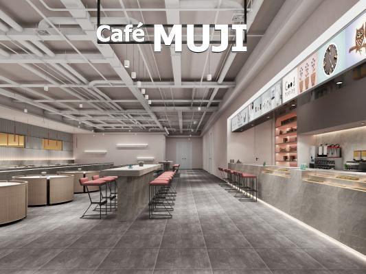 现代奶茶店 咖啡厅 餐饮