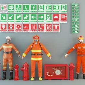 现代消防员3D模型【ID:443343539】