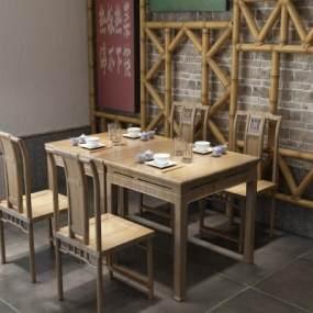 中式餐桌3D模型【ID:849375873】