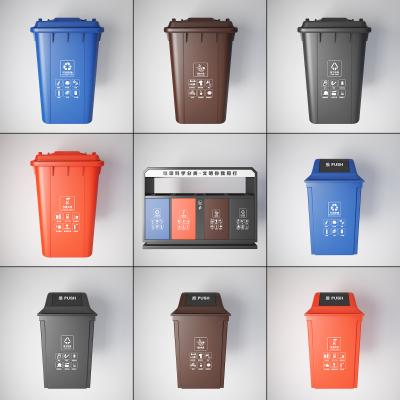现代垃圾桶3D模型【ID:443351564】