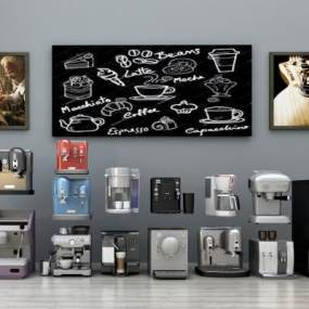 现代咖啡机饮料机榨汁机组合3D模型【ID:230538642】