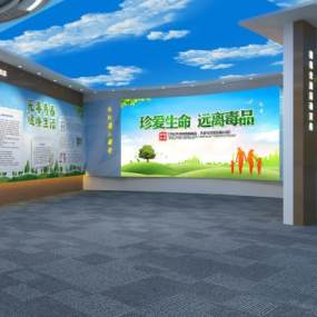 现代禁毒教育宣传展厅3D模型【ID:932913920】