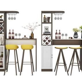 现代吧台吧椅组合柜3D模型【ID:933344268】