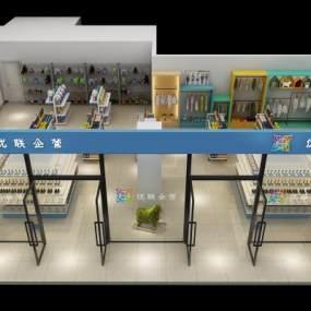 儿童服装店 3D模型【ID:141411038】