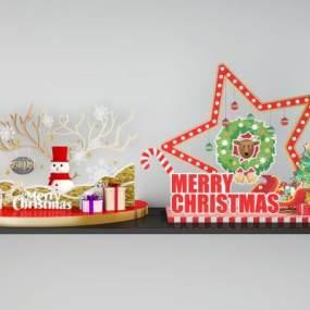 现代圣诞节3D模型【ID:249337544】