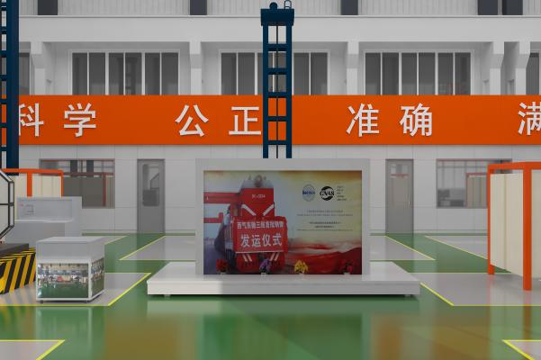 现代工厂 车间 流水线