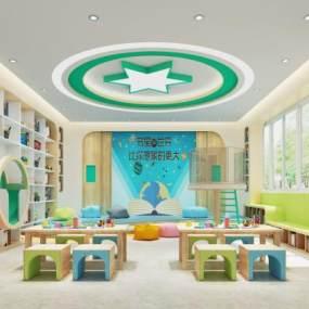 現代幼兒園3D模型【ID:948973603】