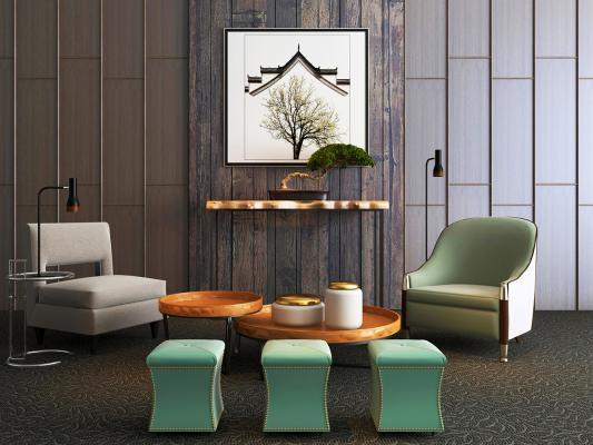现代沙发椅凳子3D模型【ID:730760069】