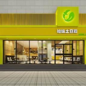 现代土豆粉餐饮店铺3D模型【ID:631662272】