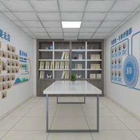 现代党建谈心室3D模型【ID:947064947】