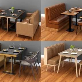 现代卡座餐桌椅3D模型【ID:642529909】