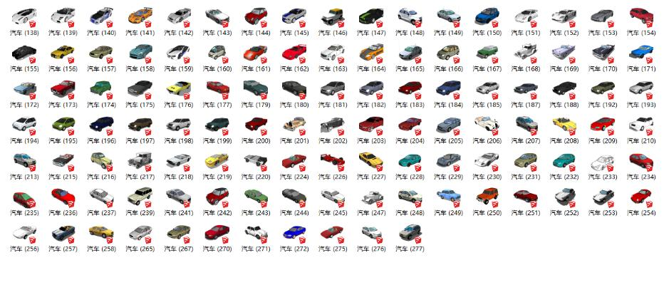 现代汽车SU模型【ID:452120978】