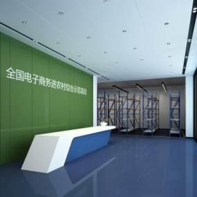 现代简约办公接待大厅前台3D模型【ID:946283230】
