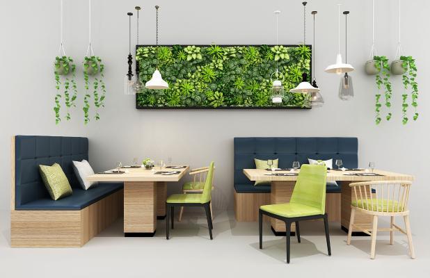 现代卡座绿植墙吊灯桌椅组合3D模型【ID:730590168】