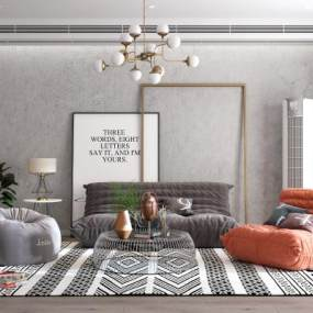 现代客厅懒人沙发茶几组合3D模型【ID:530433090】