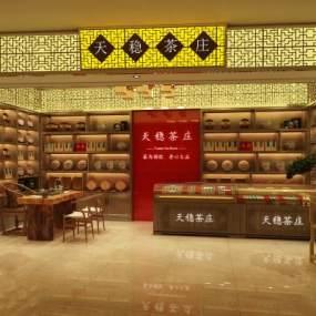 新中式茶叶店3D模型【ID:935858837】