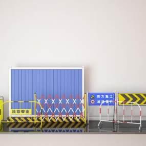 现代路障围栏市政护栏3D模型【ID:935856969】