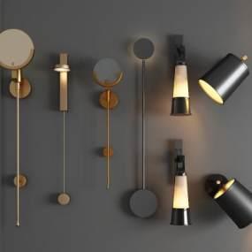 现代金属轻奢壁灯个性壁灯金属壁灯组合3D模型【ID:742305934】