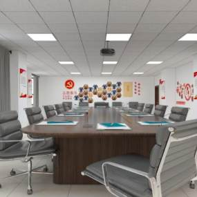 现代党建活动室区域3D模型【ID:947064924】