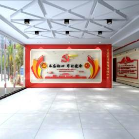 现代党建室展厅文化墙3D模型【ID:932292932】