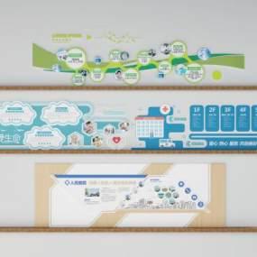 現代醫院企業文化墻3D模型【ID:248200716】