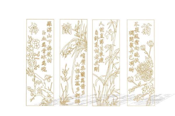 新中式墙饰挂饰挂件组合SU模型【ID:945437289】