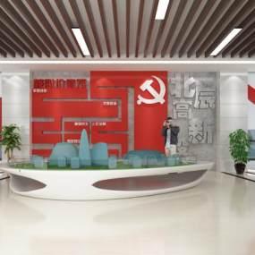 现代党建司法展厅一手拿著一截3D快三追号倍投计划表【ID:933353775】