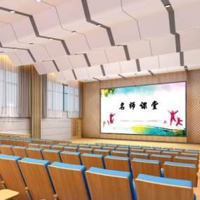 现代会议室3D模型【ID:935775654】