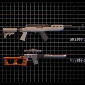 现代射手步枪3D模型【ID:432833218】