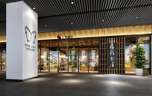 現代新華書店3D模型【ID:945771849】