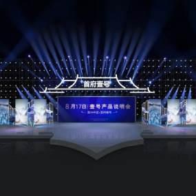 新中式舞台3D模型【ID:150959260】