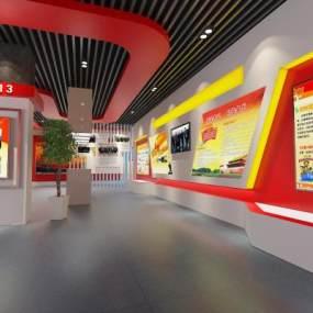 现代党建荣誉展厅3D模型【ID:943325752】