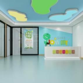 现代早教中心3D模型【ID:152799267】