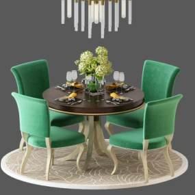 美式简约餐桌椅3D模型【ID:835943852】