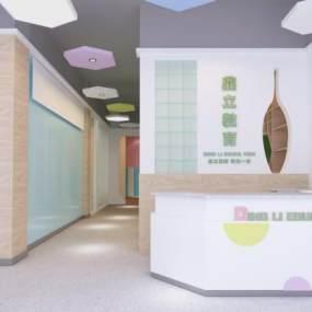 现代教育培训机构 3D模型【ID:936249421】