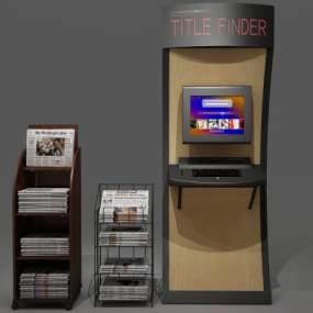 现代书柜3D模型【ID:131770513】