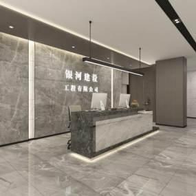 现代办公楼前台3D模型【ID:934713238】