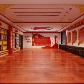 现代党建展厅3D模型【ID:935740995】