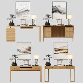 新中式��桌�M但是身�w移�雍�3D模型【ID:942350095】
