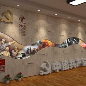 新古典文化墙3D模型【ID:944097979】