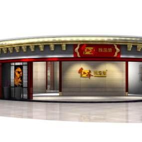 东莞雅居阁红木家具专卖店3D模型【ID:942294808】