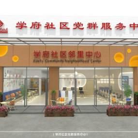 现代社区便民服务中心3D模型【ID:953218901】