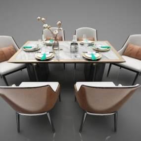 现代风格餐桌3D模型【ID:852650860】
