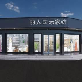 现代家纺店3D模型【ID:346943614】