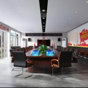 党建会议室3D模型【ID:947019198】