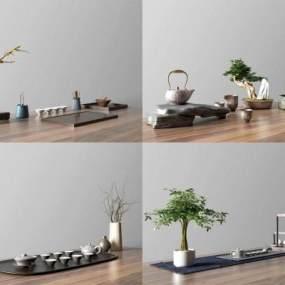 新中式茶具摆件组合3D模型【ID:234916560】