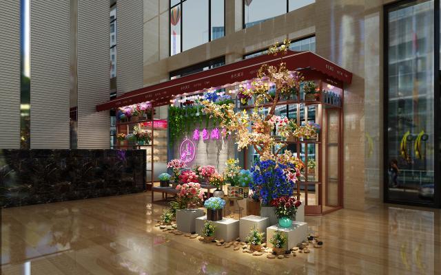 现代鲜花店